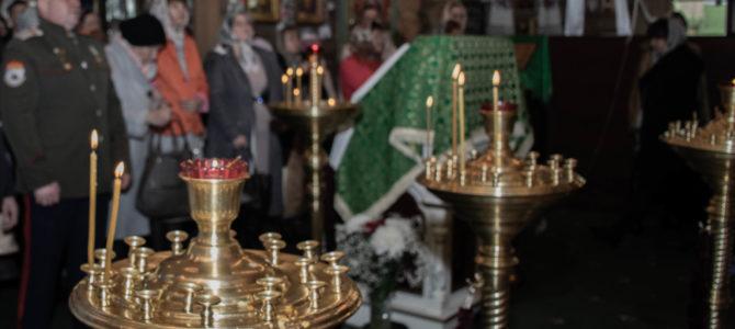Праздник Святой Троицы (Пятидесятницы)
